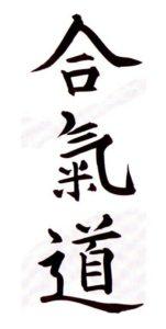 AI-KI-DO, cesta harmonie Qi